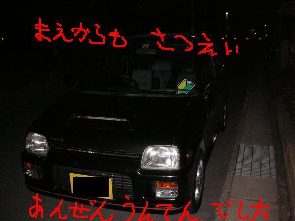 PICT0125.jpg