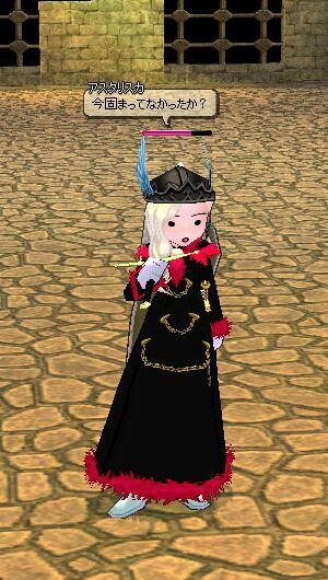 mabinogi_2006_06_22_001.jpg