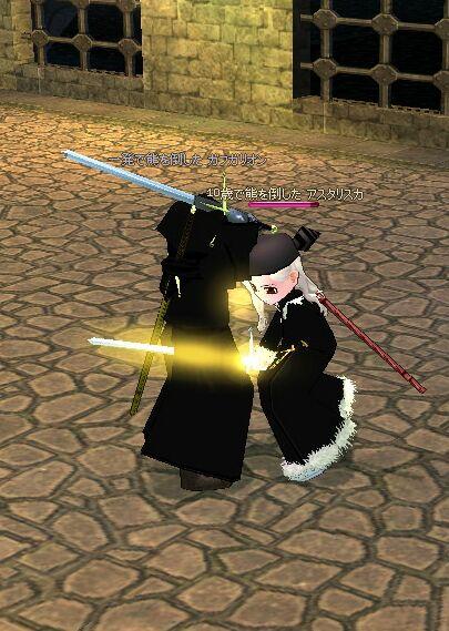 mabinogi_2006_07_04_001.jpg