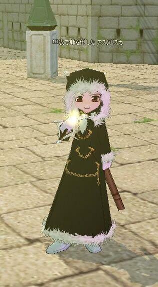 mabinogi_2006_07_04_002.jpg