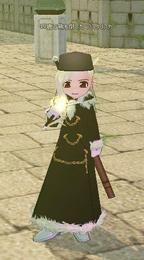 mabinogi_2006_07_04_003.jpg
