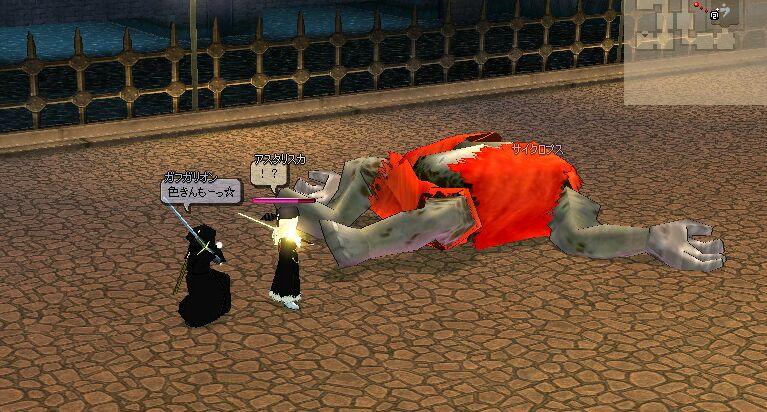 mabinogi_2006_07_04_005.jpg