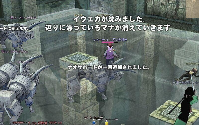 mabinogi_2006_10_16_001.jpg