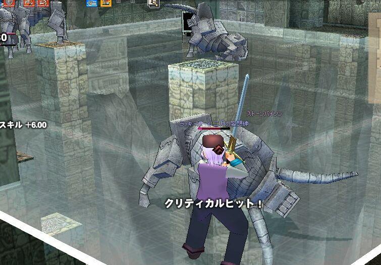mabinogi_2006_10_16_002.jpg