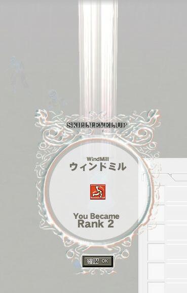 mabinogi_2006_11_21_002.jpg