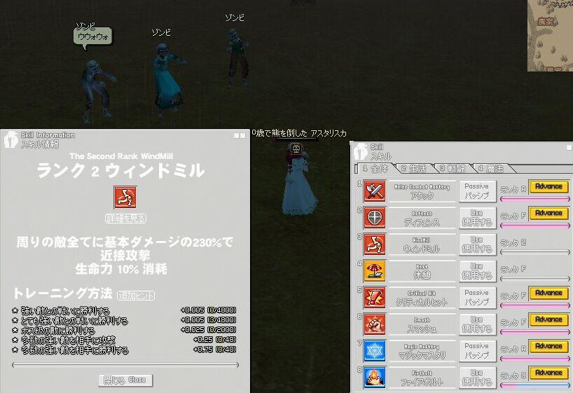 mabinogi_2006_11_21_003.jpg