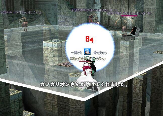 mabinogi_2006_11_26_002.jpg