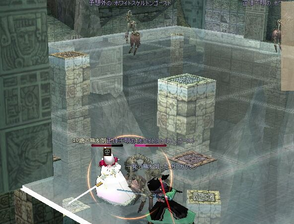 mabinogi_2006_11_26_003.jpg