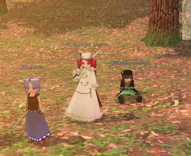 mabinogi_2006_11_28_002.jpg