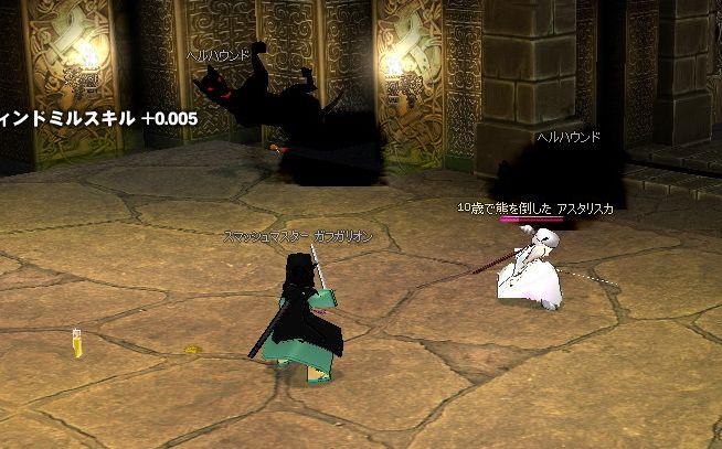 mabinogi_2007_01_05_002.jpg