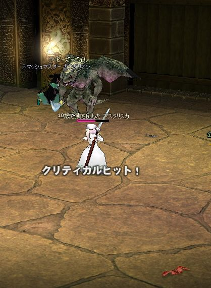 mabinogi_2007_01_05_007.jpg