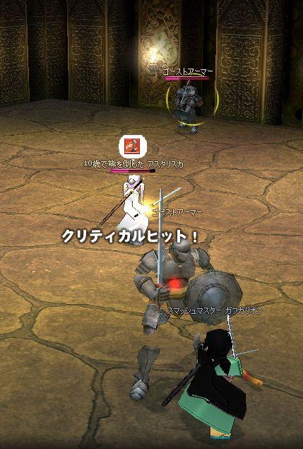 mabinogi_2007_01_05_008.jpg