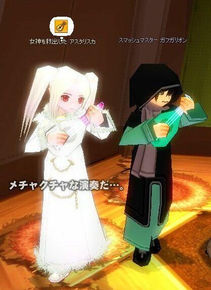 mabinogi_2007_01_13_008.jpg