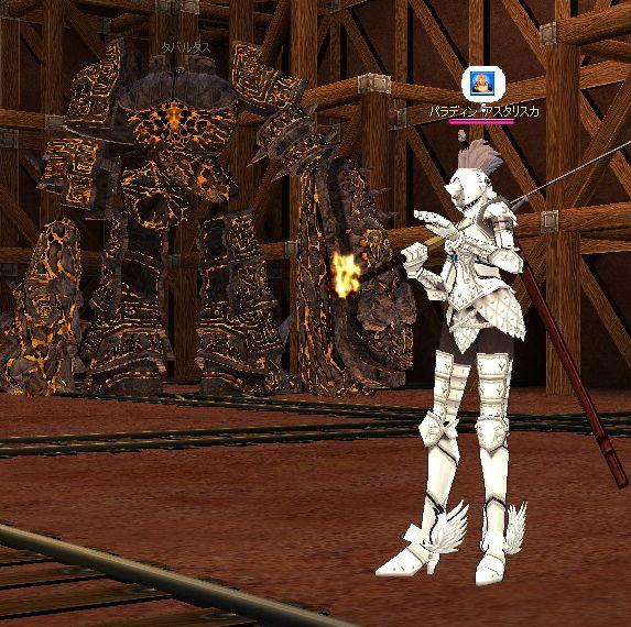 mabinogi_2007_01_17_016.jpg