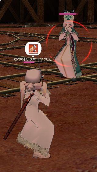 mabinogi_2007_01_17_019.jpg