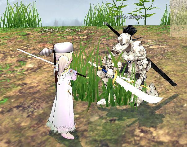 mabinogi_2007_01_18_011.jpg