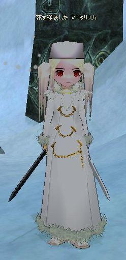 mabinogi_2007_01_21_005.jpg