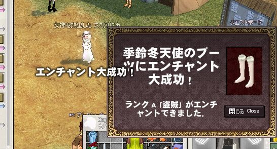 mabinogi_2007_01_24_010.jpg