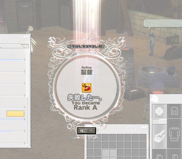mabinogi_2007_01_28_005.jpg