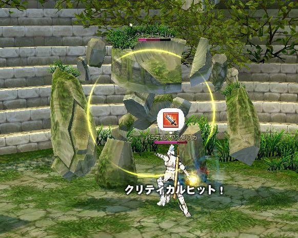 mabinogi_2007_01_29_006.jpg