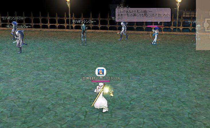 mabinogi_2007_01_29_037.jpg