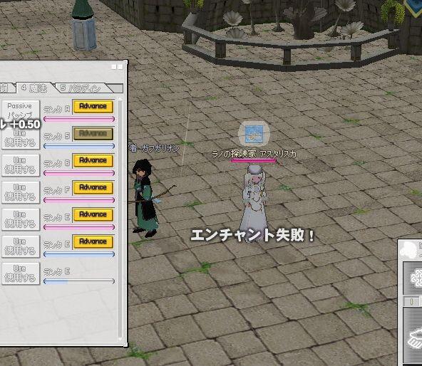 mabinogi_2007_01_30_006.jpg