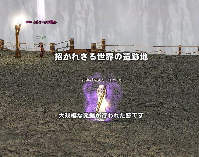 mabinogi_2007_01_31_010.jpg