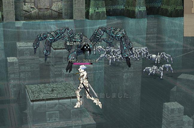 mabinogi_2007_01_31_011.jpg