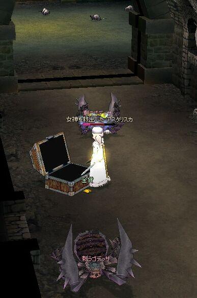 mabinogi_2007_02_06_004.jpg