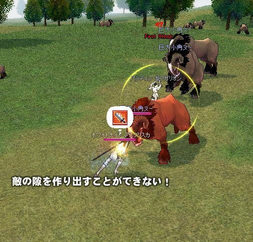 mabinogi_2007_02_13_003.jpg