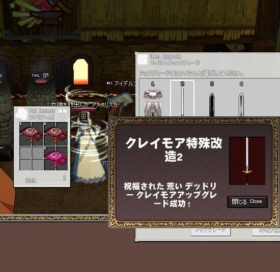 mabinogi_2007_02_19_001.jpg
