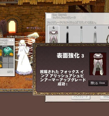 mabinogi_2007_02_21_001.jpg