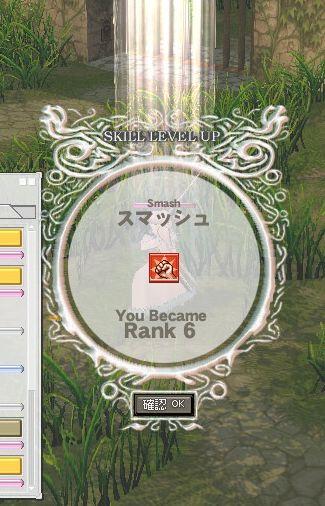 mabinogi_2007_03_30_001.jpg