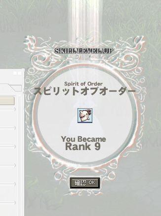 mabinogi_2007_03_30_002.jpg