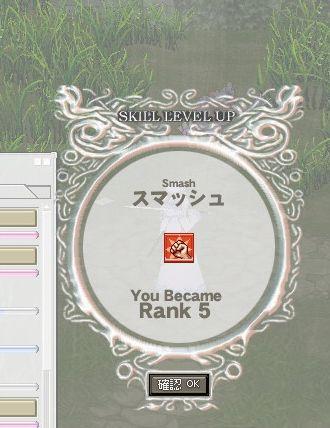 mabinogi_2007_03_30_003.jpg
