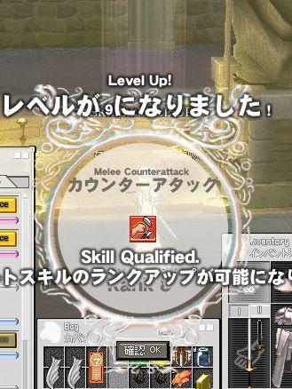 mabinogi_2007_03_31_001.jpg