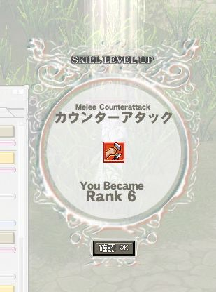 mabinogi_2007_03_31_004.jpg