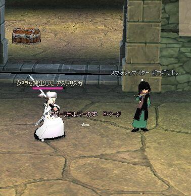 mabinogi_2007_05_19_012.jpg