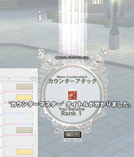 mabinogi_2007_05_26_001.jpg
