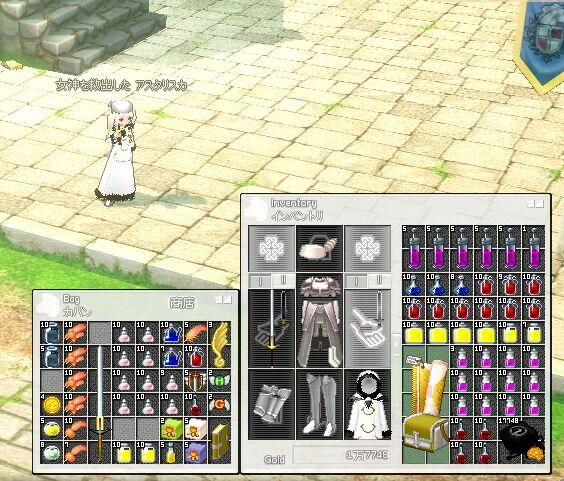 mabinogi_2007_06_11_001.jpg
