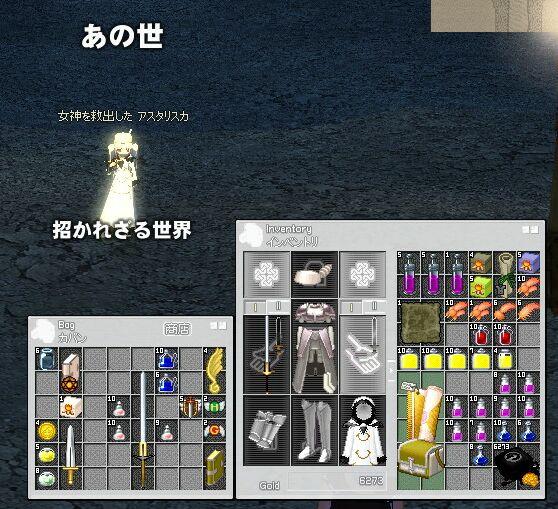 mabinogi_2007_06_11_051.jpg