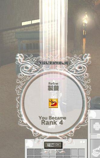 mabinogi_2007_06_12_006.jpg