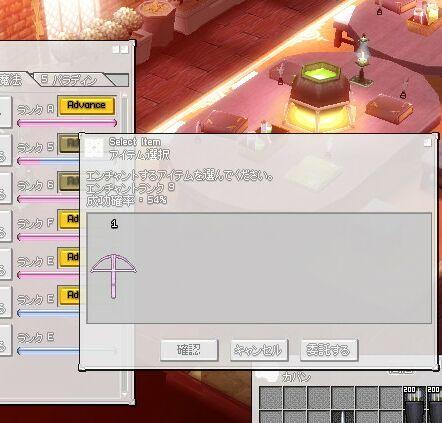 mabinogi_2007_06_24_016.jpg