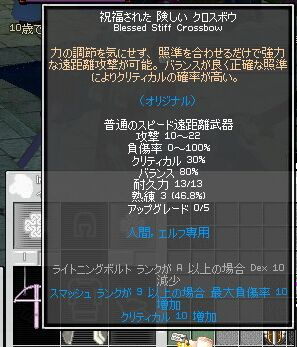 mabinogi_2007_06_24_024.jpg