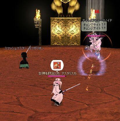 mabinogi_2007_06_30_010.jpg