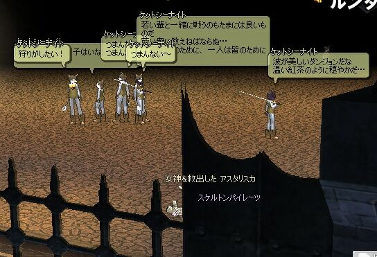 mabinogi_2007_07_10_004.jpg