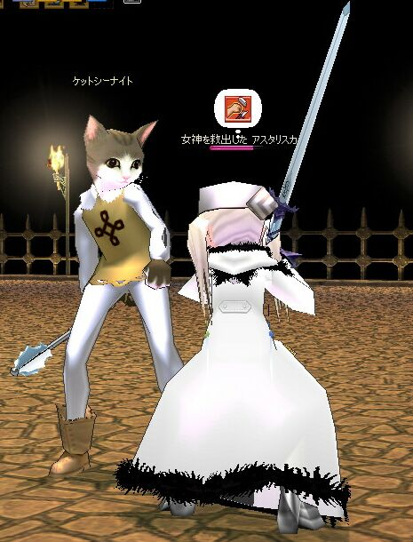 mabinogi_2007_07_10_008.jpg
