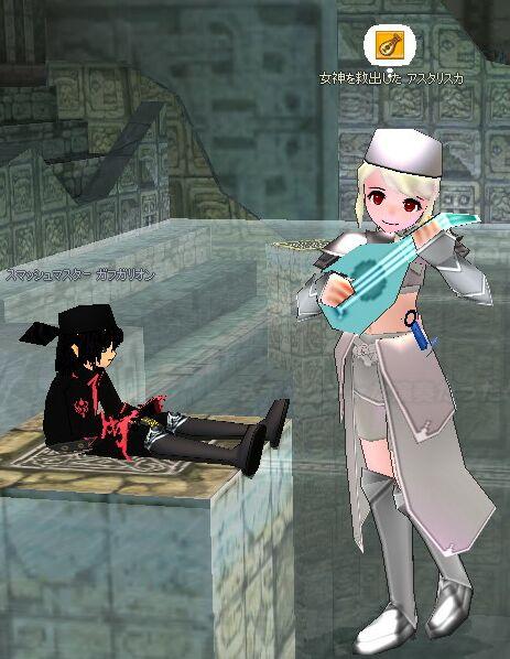 mabinogi_2007_07_14_018.jpg