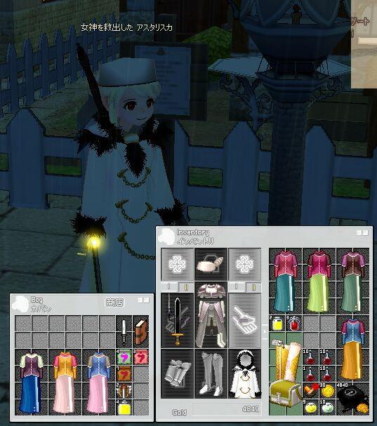 mabinogi_2007_07_17_032.jpg