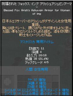 mabinogi_2007_07_25_025.jpg